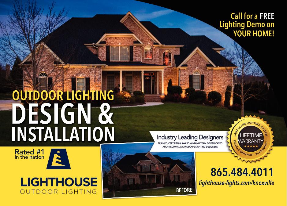 light house outdoor lighting